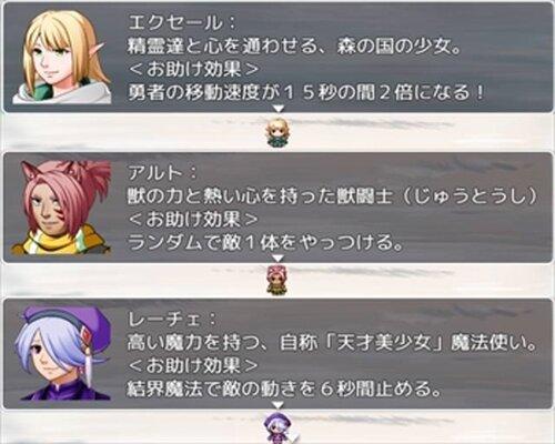 【異伝】勇者 鎧を きる-THE ACTION GAME- Game Screen Shot5