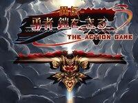 【異伝】勇者 鎧を きる-THE ACTION GAME-