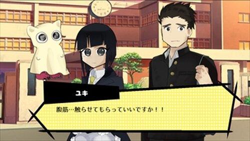 魔法少女ユキリン ~第1234567話 届け!二人の腹筋メロディー!!~ Game Screen Shot3