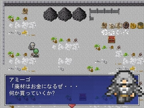 福祉物語Ⅱ Game Screen Shot3