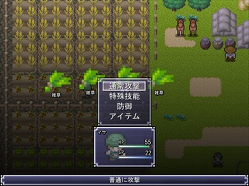 福祉物語Ⅱ Game Screen Shot4