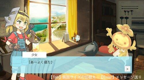 DeepDiver Game Screen Shot1