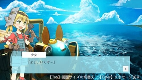 DeepDiver Game Screen Shot4