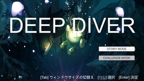DeepDiver Game Screen Shot5