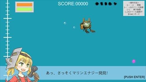 DeepDiver Game Screen Shots