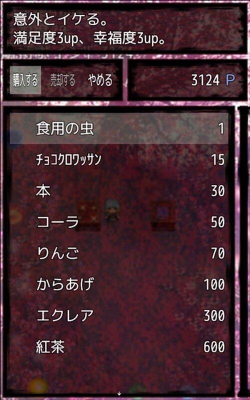 サクラサクサクライ ~えくれあちゃんのメモワール~ Game Screen Shot3
