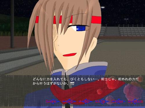 永遠の牢獄 Game Screen Shot3
