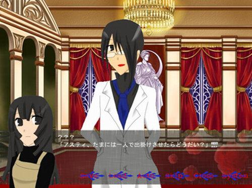 永遠の牢獄 Game Screen Shot5