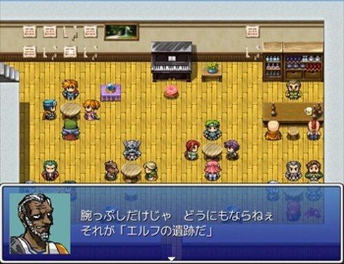 テルオザグレート Game Screen Shot3
