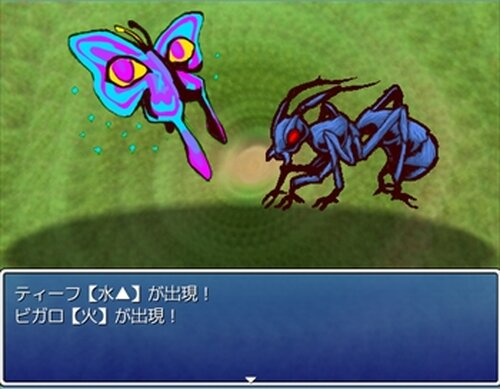 テルオザグレート Game Screen Shot4