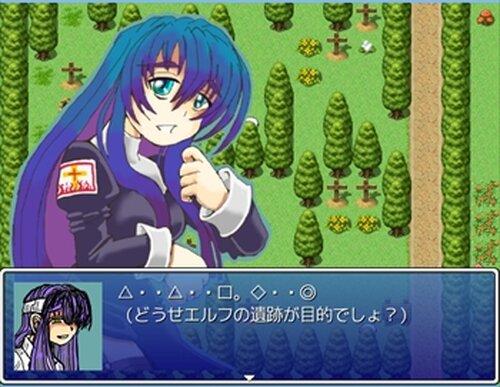 テルオザグレート Game Screen Shot5