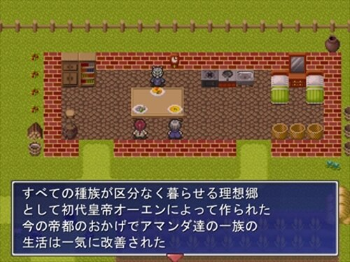 ドS勇者 Game Screen Shot2