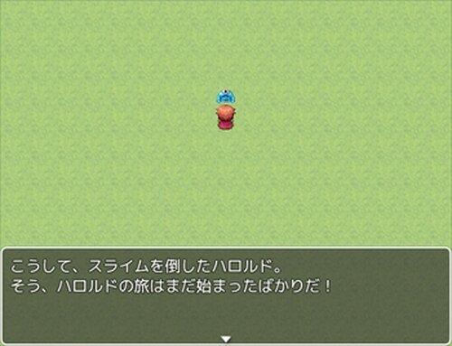 ハロルドの旅第1話 Game Screen Shot3