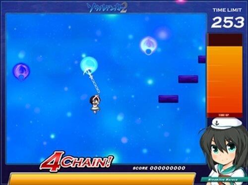 ソウルアンカー2 Game Screen Shot2