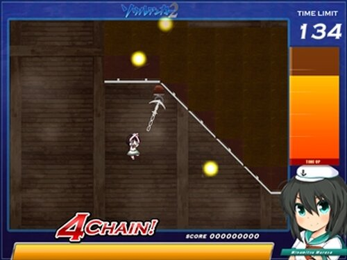 ソウルアンカー2 Game Screen Shot4