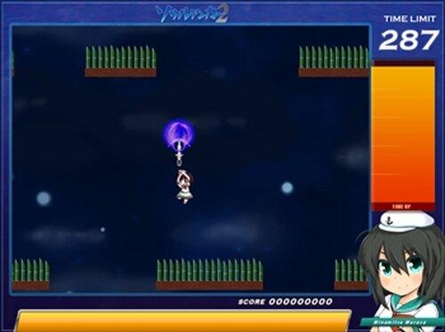 ソウルアンカー2 Game Screen Shots