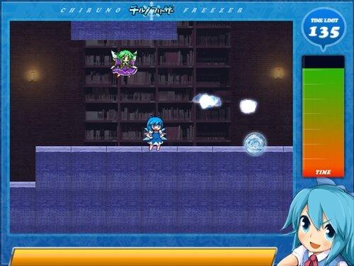 チルノフリーザー Game Screen Shot