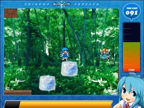 チルノフリーザー Game Screen Shot2
