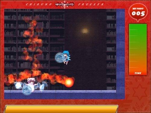 チルノフリーザー Game Screen Shot3