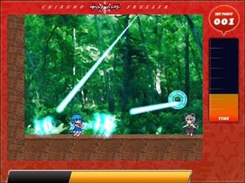 チルノフリーザー Game Screen Shot4