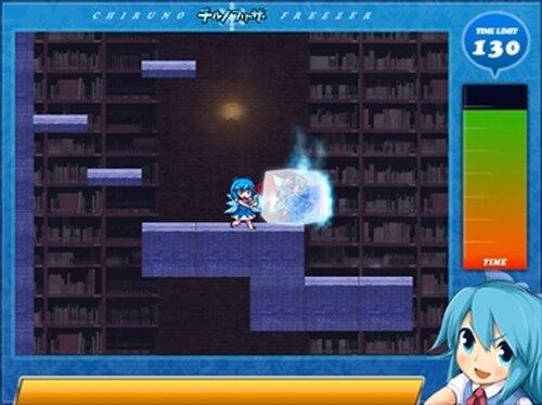 チルノフリーザー Game Screen Shot5