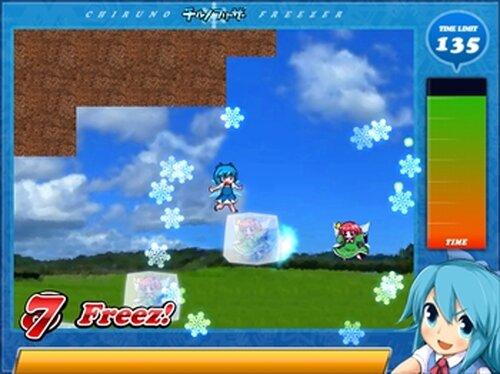 チルノフリーザー Game Screen Shots