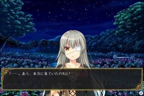 ムーン・サイド・リバー Game Screen Shot1