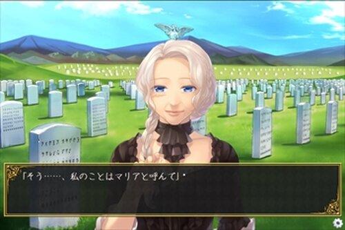 ムーン・サイド・リバー Game Screen Shot2