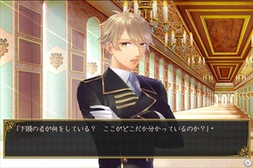 ムーン・サイド・リバー Game Screen Shot3