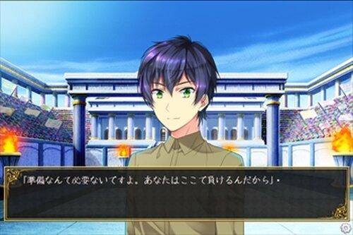 ムーン・サイド・リバー Game Screen Shot4