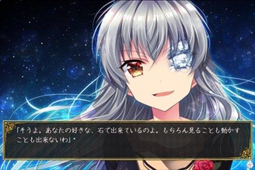 ムーン・サイド・リバー Game Screen Shots