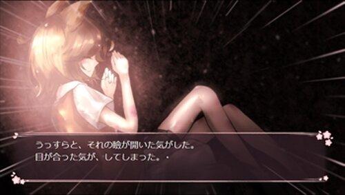 Les Lians【レ・リアン】-体験版 Game Screen Shot3