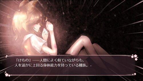 Les Lians【レ・リアン】-体験版 Game Screen Shots