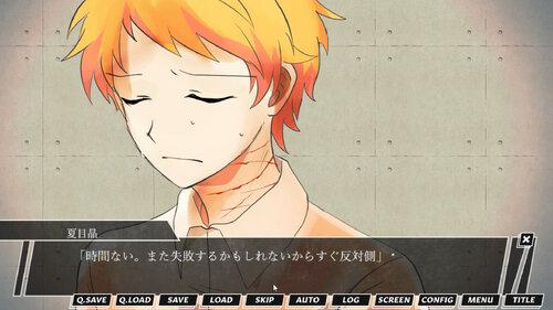 キズツケ ver0.05a Game Screen Shot5