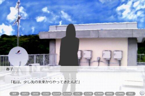 彼女は時のねじを逆向きに回した Game Screen Shot