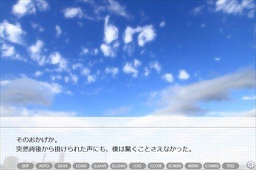 彼女は時のねじを逆向きに回した Game Screen Shot2