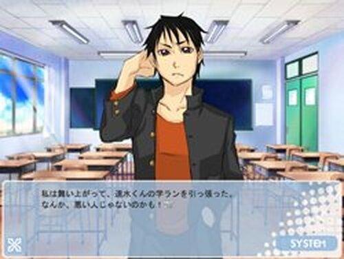 3ぴーすっ! Game Screen Shots