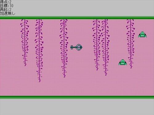 ちょうやっぷく Game Screen Shot1
