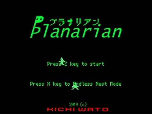 Planarian-プラナリアン- Game Screen Shot2