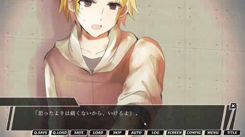 キズツケ ver0.04【DL版】 Game Screen Shot3