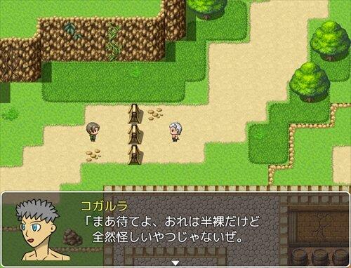 人々を半裸にするRPG Game Screen Shot