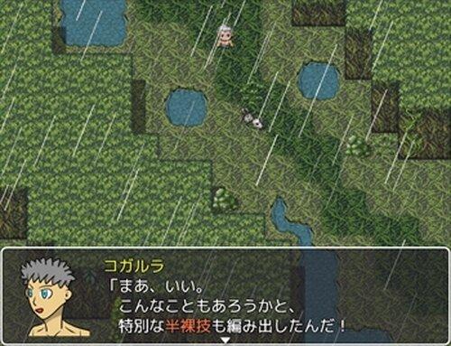 人々を半裸にするRPG Game Screen Shot3