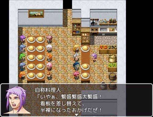 人々を半裸にするRPG Game Screen Shot5