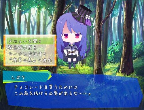 賢者さんはチョコレートを貰えない Game Screen Shot2