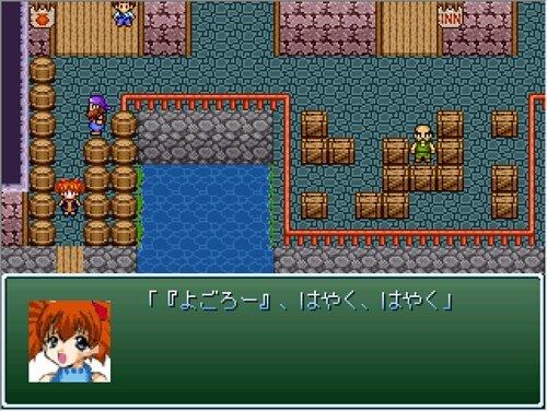 ルインハンターライチ(再録版) Game Screen Shot1
