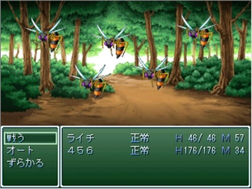 ルインハンターライチ(再録版) Game Screen Shot3