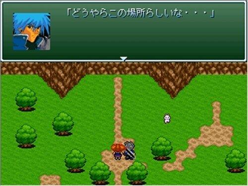ルインハンターライチ(再録版) Game Screen Shot4