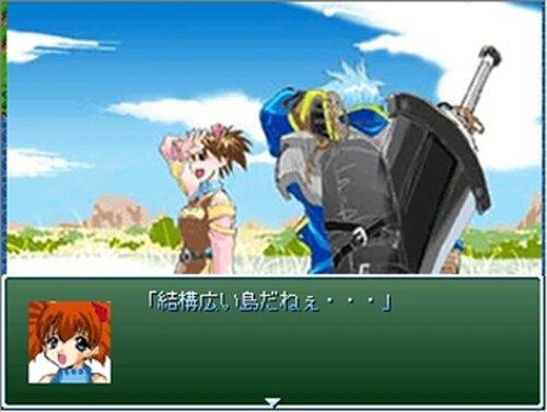 ルインハンターライチ(再録版) Game Screen Shots