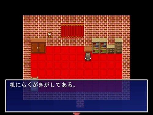 MARK Game Screen Shot3