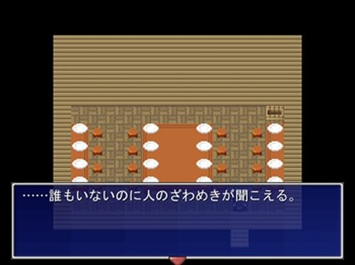 MARK Game Screen Shot4